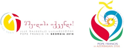 georgia-azerbaiyan-logo