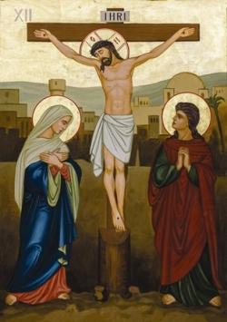 Meditaciones para el Vía Crucis 2018