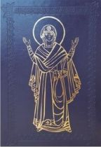 Oración De Los Fieles Iglesiaactualidad